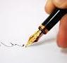 قلم وورقه
