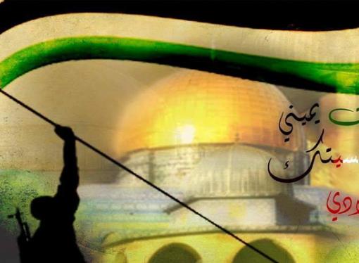 عين لفتا: :  الدخول في حيز الذاكرة- بقلم :د فيحاء عبد الهادي