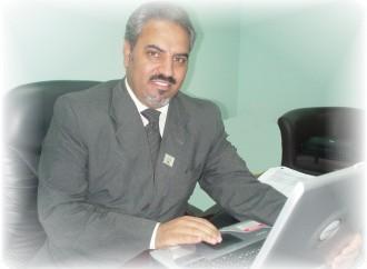 كلمة لرواية ( العطفة ) للدكتور ( حسين رحيم ) بقلم : امينة السلمان