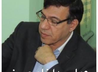 """مجلة """"رواية""""..  : خطوة محرّضة ومبتكرة ومتمادية في الطموح – بقلم : عباس داخل حسن"""
