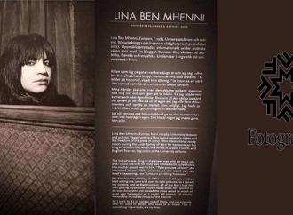 """""""لنا حلمنا"""" : يصنّف لينا بن مهنّي بقائمة الشخصيات الاكثر تأثيرا في العالم – بقلم : جمال قصودة"""