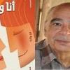 """مجموعة أحمد الخميسي """" أنا وأنتِ """" .. وذلك الكائن الصغير- بقلم : بهاء جاهين"""