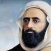 الإمام الثائر – بقلم : عبد القادر رالة – الجزائر