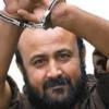 أخي مروان البرغوثي: تحية وسلاما .. بقلم : ابراهيم مشارة