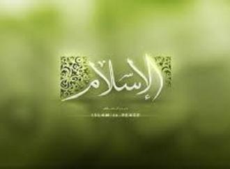 أهذا هو الاسلام الذي تدعون اليه .. حاشا لله بقلم : وليد رباح