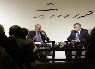 """دراسة في كتاب"""" شهادات على القرن الفلسطيني الأول"""" ل إلياس نصر الله. نشر : دار الفارابي. 2016 بقلم : فؤاد عبد النور"""