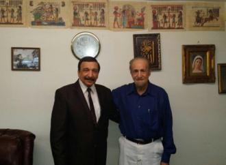 الى : الاخوة الادباء والكتاب العرب في ولايتي نيويورك ونيوجرسي