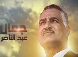 عام 2018 .. مئوية عبد الناصر – بقلم : زياد شليوط