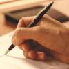 المدرسة اليابانية  .. عزيمة قوية نحو الارتقاء — بقلم : عزيز فاتح الوصيف