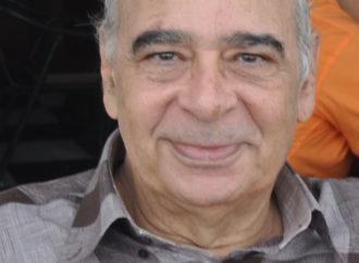 الأشواق التي لا تكتمل – بقلم : د . احمد الخميسي – مصر …