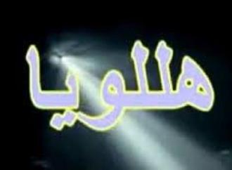 بقلم : إبراهيم يوســــــف – لبنان