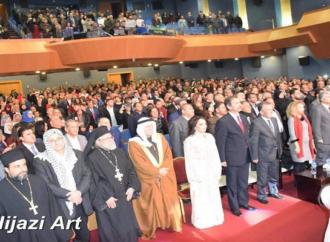 اطلاق أوبيريت شمس العروبة بمشاركة 21 فنانا من العالم العربي، من رام الله، ارسل بواسطة حاتم جوعية
