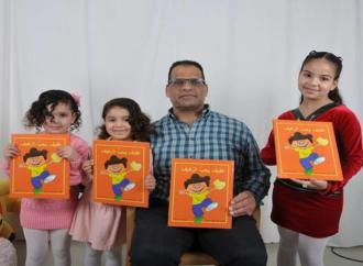 """قراءة في قصّة """"عفيف يحبّ الرّغيف"""" للكاتب المنداويّ سهيل عيساوي، رسومات فيتا تنئيل- بقلم: أ. محمود جمال ريّان"""