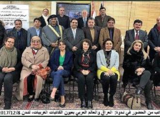 العراق بعيون نون النسوة الزرقاوات : ارسل بواسطة :  الدكتور نضير الخزرجي