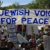 عشرون منظمة يهودية وضعتها اسرائيل على اللائحة السوداء …