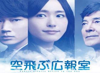 """بعد العاصفة(2016): دراما يابانية عائلية- شاعرية """"أخلاقية"""" مؤثرة وحافلة بالذكريات والمؤشرات والحنين… بقلم : مهند النابلسي"""