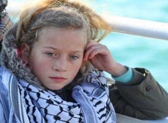 عهد التميمي تشعل الجدل، مجددًا،  في الشارع السياسي الاسرائيلي – بقلم : شاكر فريد حسن