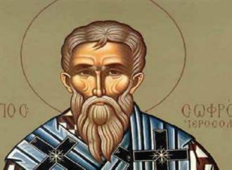 صفرونيوس …البطريرك الذي سلم عمر مفاتيح القدس – بقلم : فيصل صالح الخيري