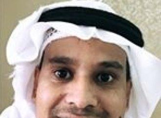 الباص : بقلم : القاص السعودي فيصل الهذلي – – أرسلت بواسطة وفاء شهاب الدين
