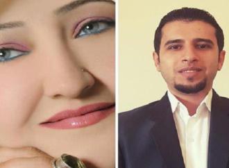 الرّاوي وأثره في العناصر القصصية في قصص سناء الشعلان – بقلم : محمد صالح المشاعله