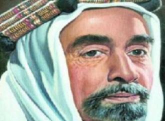 راحة  الملك عبد الله – ترجمة : بروفيسور حسيب شحادة