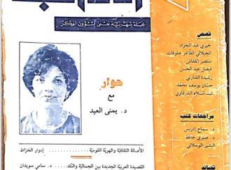 نداء إلى المثقفين العرب – كلمة في وجه الخراب – بقلم : رشاد ابو شاور