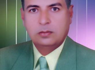 قف نبك – شعر : محسن عبد المعطي عبد ربه