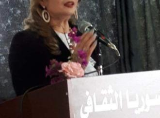"""حفل توقيع ديوان """" إمرأة بلون ليلكي للشاعرة ملاك العوام """" بقلم : شاكرفريد حسن"""