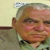 """ورحل """" حارس التراث الفلسطيني """" الباحث نمر سرحان – بقلم : شاكر فريد حسن"""