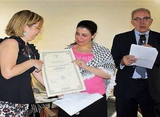 الشاعرة فاطمة نزال تفوز بجائزة للشعر العالمي : ارسلت بواسطة ناشرون فلسطينيون
