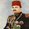 الملك فاروق ..بعيون مختلفة ..بقلم : احمد المالح