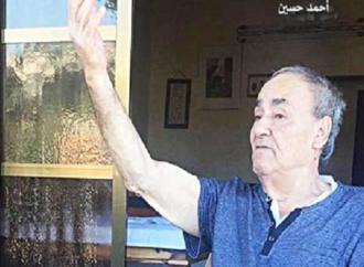 أحمد حسين المثقف الرائي – بقلم : رشاد ابو شاور