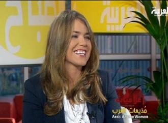 لماذا التعليم ليس الحل الوحيد: نظرة عامة على تشغيل الفتيات في المغرب والمنطقة – بقلم : كاترين أونيل