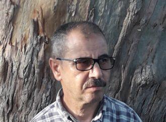 المساء الأخير – قصة : محمد بروحو