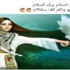 أُغنية لفلسطين – شعر ذي الجنون ناجي الحازم آل فتله