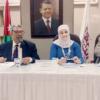 """د.سمير أيوب يوقّع """" حكاوى الرّحيل"""" في المكتبة الوطنيّة الأردنيّة"""