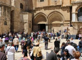 الهيئة الاسلامية في القدس تحذر .. ( أرسلت من موقع عرب 48)