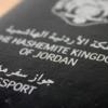 الحج وجواز السفر المؤقت …