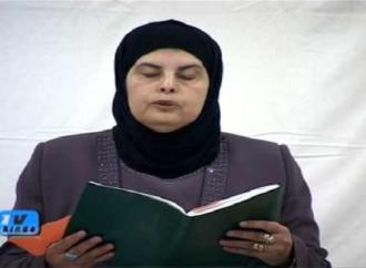 شاعرة من بلادي:  الشاعرة والباحثة د. رقية زيدان – بقلم : شاكر فريد حسن