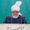 تعرف الى الفرق الاسلامية من خلال ادبياتها : إمام الجماعة الإسلامية الأحمدية يدين الهجوم على المسجد الأحمدي في سيالكوت بباكستان