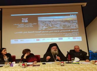 ندوة حول الحضور المسيحي ودوره في ترسيخ الهوية العربية في مركز يبوس الثقافي بالقدس