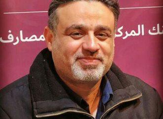 الناقد بشير حاجم يثير زوبعة في الوسط الروائي – بقلم : أسعد عبد الله عبد علي