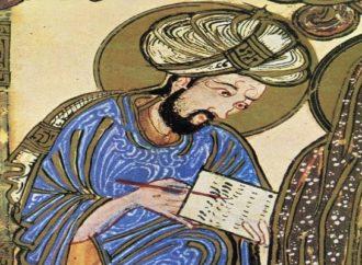 ابن عربي الفيلسوف المستكشف- بقلم : د . زهير الخويلدي