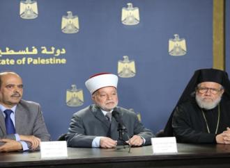 في تصريح صحافي : مفتي القدس والاب عبد الله بوليو يستنكران الاعتداءات على المسجد الاقصى