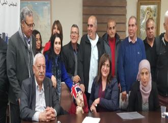 حيفا تحتفي برهين الجسد فادي أبو شقرة!/ بقلم :  آمال عوّاد رضوان