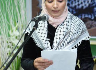 """ميساء علي السعدي العواودة وقصيدة """" وطن أسمر """" بقلم : شاكر فريد حسن"""