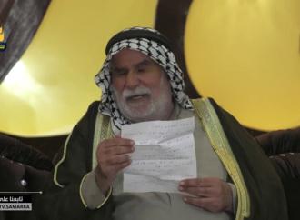 الشاعر أبو يعرب .. جدلية الرثاء والإطراء في مرثية آل زويد – بقلم : نايف عبوش