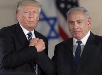 """تحليلات إسرائيلية: """"صفقة القرن"""" مصيرها الفشل – موقع عرب 48"""