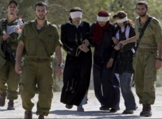 الأسيرات الفلسطينيات  : حرائر فلسطين.. شموخ وعزيمة لا تلين – بقلم : حسن العاصي