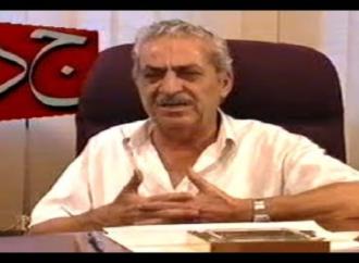 ربع قرن على وفاة الشاعر والقائد الوطني توفيق زياد . بقلم : شاكر فريد حسن
